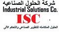 ISC الحلول الصناعية المتكاملة